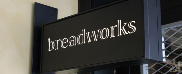 バゲット breadworks