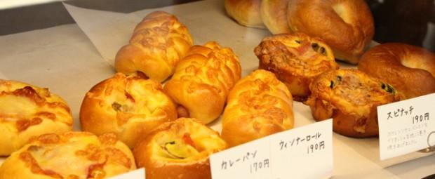 バゲット taguchi bakery