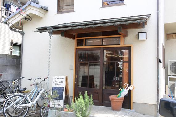 パーラー江古田 新店舗