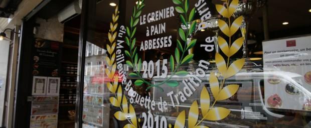 バゲット グルニエ パリ